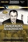 Серіал «Опасные назначения» (1952)