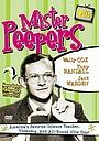 Серіал «Мистер Пиперс» (1952 – 1955)