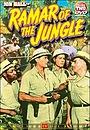 Сериал «Ramar of the Jungle» (1952 – 1954)
