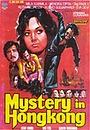 Фільм «Mistery in Hongkong» (1974)