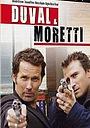 Сериал «Дюваль и Моретти» (2008)