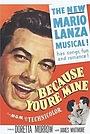 Фільм «Потому что ты моя» (1952)