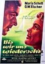 Фільм «Когда мы встретимся вновь» (1952)