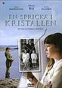 Фільм «En spricka i kristallen» (2007)