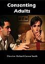 Фільм «По взаимному согласию» (2007)