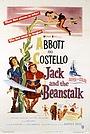 Фильм «Джек и бобовый стебель» (1952)