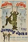 Фільм «Прыжки разъемы» (1952)