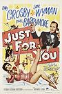 Фільм «Только для Вас» (1952)