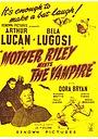 Фильм «Мать Райли встречает вампира» (1952)