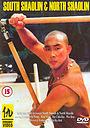 Фільм «Buksorim namtaegwon» (1984)