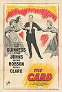 Фільм «Ловкач» (1952)