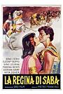 Фільм «Царица Савская» (1952)