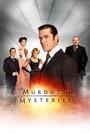 Серіал «Розслідування Мердока» (2008 – ...)