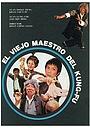 Фільм «Yi lao yi xiao yi gen ding» (1981)