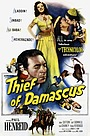 Фильм «Вор из Дамаска» (1952)