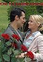 Фільм «Аромат любви» (2007)