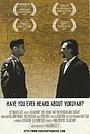 Фільм «Have You Ever Heard About Vukovar?» (2007)