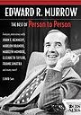 Сериал «Лицом к лицу» (1953 – 1961)