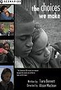 Фильм «То, что мы выбираем» (2007)