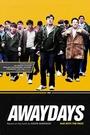 Фільм «Футбольные гладиаторы» (2009)