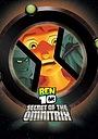 Аниме «Бен 10: Секрет Омнитрикса» (2007)