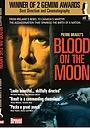 Фильм «Кровь на Луне» (2007)