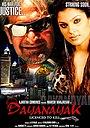 Фільм «Encounter Dayanayak» (2005)