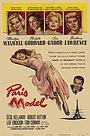 Фільм «Модель Париже» (1953)