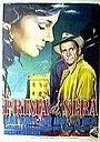 Фільм «Прима-ди-сыворотки» (1954)