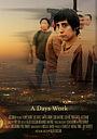 Фільм «Рабочий день» (2008)