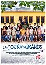 Сериал «La cour des grands» (2008 – ...)