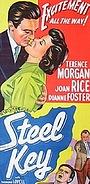 Фільм «Основные Сталь» (1953)