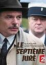 Фильм «Седьмой присяжный» (2008)