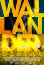 Серіал «Волландер» (2008 – 2016)