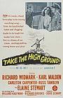 Фильм «Взять высоту» (1953)