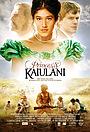 Фільм «Принцесса Каюлани» (2009)