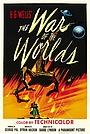 Фільм «Війна світів» (1953)