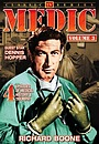 Сериал «Медик» (1954 – 1956)