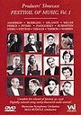Сериал «Продюсерская витрина» (1954 – 1957)