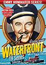 Сериал «Порт» (1954 – 1956)