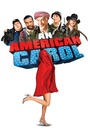 Фільм «Американська казка» (2008)