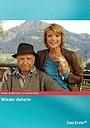 Фильм «Wieder daheim» (2008)