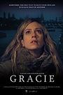 Фільм «Грейси» (2018)