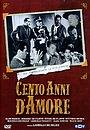 Фільм «Сто лет любви» (1954)