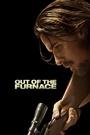 Фільм «З пекла» (2013)