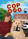 Фильм «Полицейский пёс» (2008)