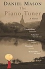 Фільм «Настройщик пианино»