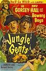 Фільм «Джунгли мужские» (1954)