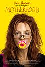 Фільм «Материнство» (2009)