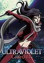 Серіал «Ультрафиолет: Код 044» (2008)